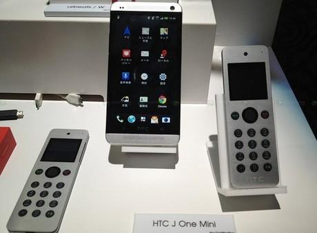 HTC One dành cho thị trường Nhật có khe cắm thẻ nhớ - ảnh 1