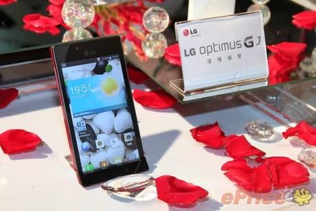 LG Optimus GJ chống nước ra mắt tại Đài Loan, giá 12,5 triệu đồng