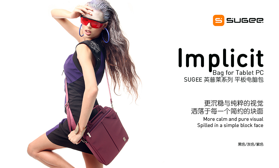 Túi đựng iPad Sugee Kiểu 2