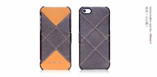 Bao da iPhone 5 mở ngang Borofone Victory giá rẻ