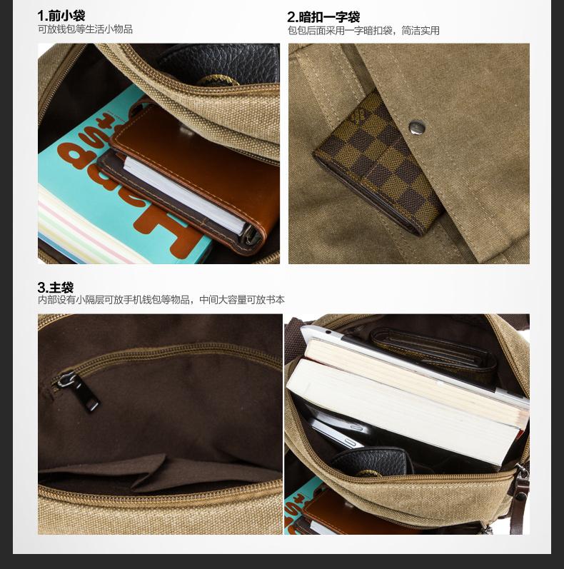 Túi đựng iPad được thiết kế nội thất hết sức tiện dụng với các ngăn đựng vừa phải