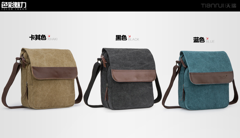 Túi đựng iPad vải thô cao cấp Tianrui có màu sắc tươi trẻ