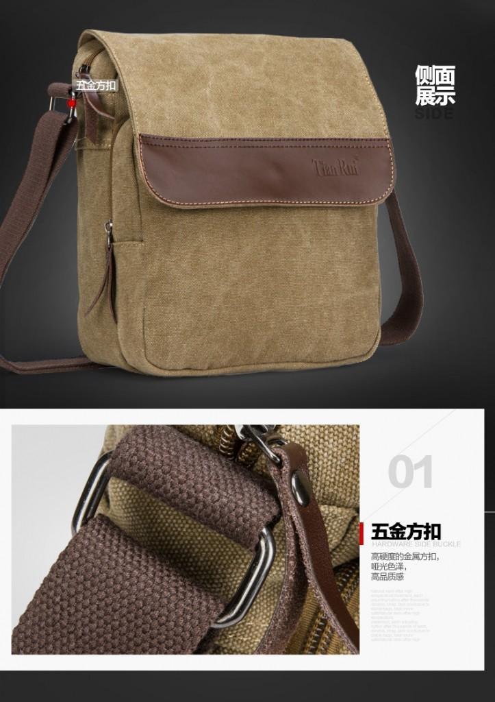 Túi đựng iPad có thiết kế vuông dạng hộp thời trang